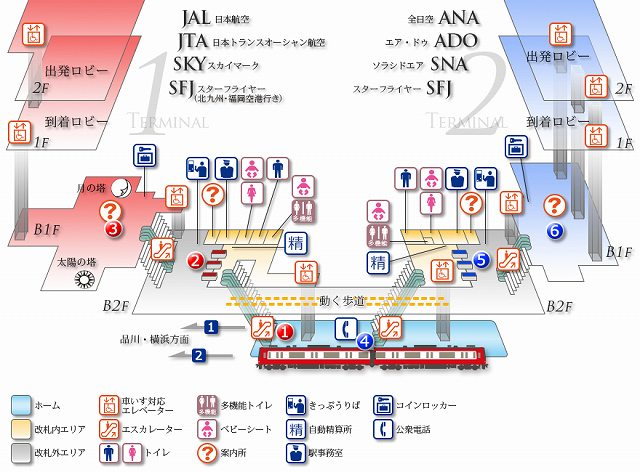 羽田空港国内線チェックインカウンター地図