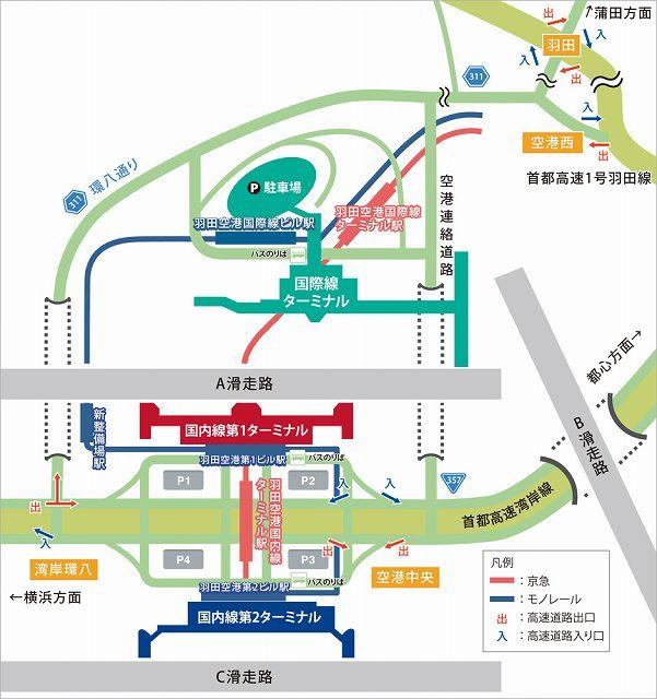 羽田LCCターミナル地図