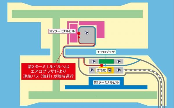 関西空港のLCCターミナル地図