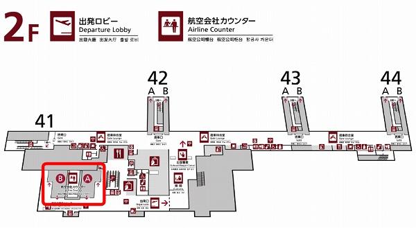 那覇空港国際線旅客ターミナルのチェックインカウンター地図