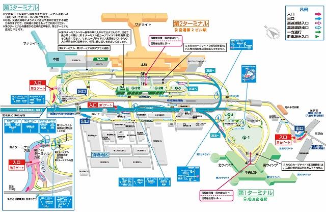 成田空港のLCCターミナル地図
