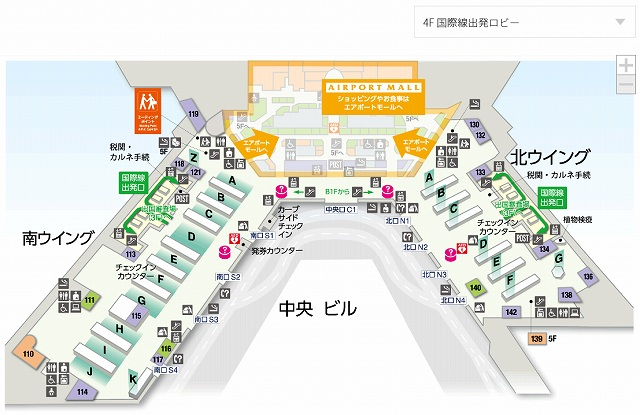 成田空港第一ターミナル4階LCCチェックインカウンター地図