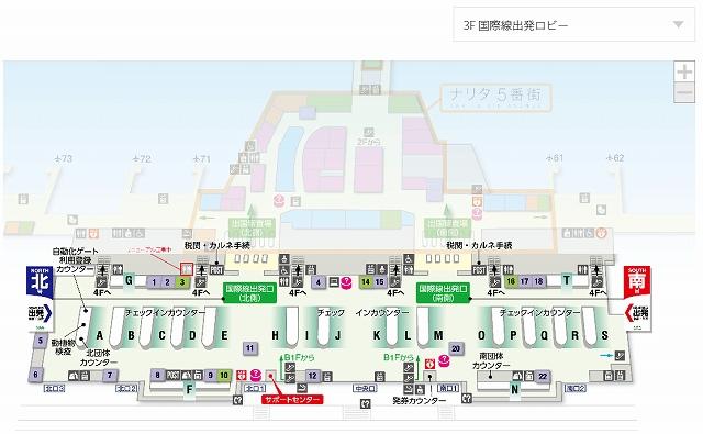 成田空港第二ターミナル3階LCCチェックインカウンター地図