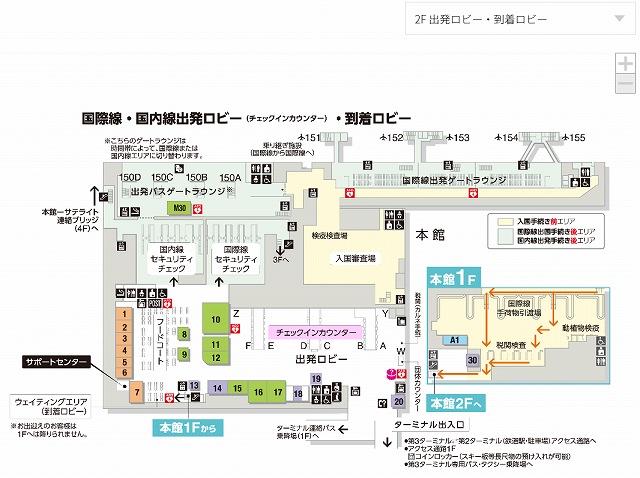 成田空港第三ターミナル2階LCCチェックインカウンター地図