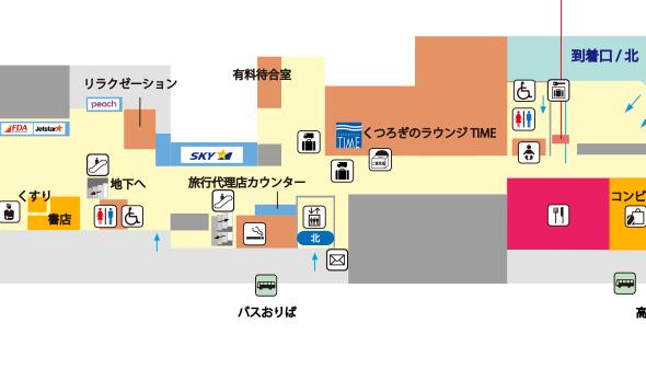福岡空港LCC国内線のチェックインカウンター地図