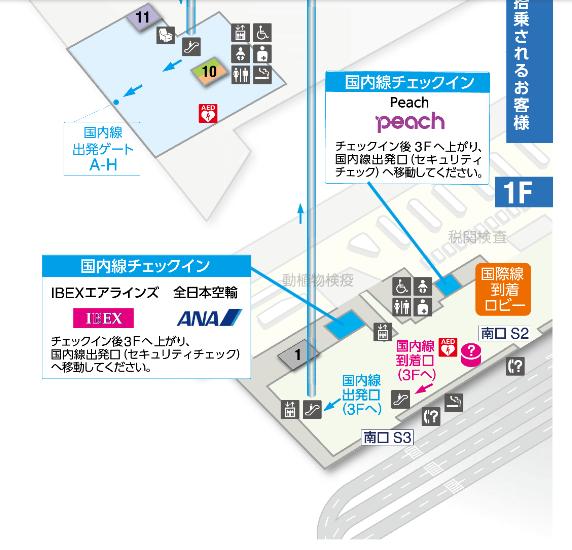 成田空港第一ターミナル1階LCCチェックインカウンター地図
